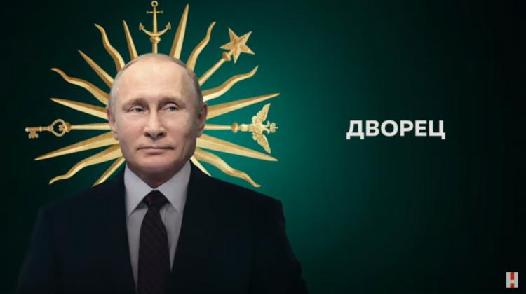 """Kremlinul nu a văzut (încă) investigația lui Navalnîi despre """"palatul lui Putin"""" cu peste 22 milioane de vizualizări la această oră"""