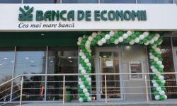 Nou capăt de acuzare pentru ex-președintele interimar al BEM, Viorel Bîrcă, în dosarul fraudei bancare