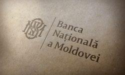 """Reacția BNM după perchizițiile de astăzi, în dosarul """"frauda bancară"""". Se referă la evenimentele din 2014"""