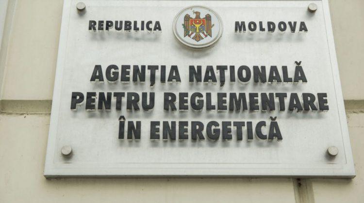 ANRE vine cu precizări în privința procedurii de achiziție a energiei electrice