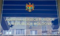 """Olesea Pasicovschi, ASP: """"Dacă se mențin tarifele vechi, ASP riscă să înregistreze pierderi financiare considerabile"""""""
