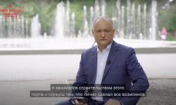 """Dodon, despre tranzacția cu portul Giurgiulești: """"Nu poate fi vandut fara acordul Guvernului. Poate fi anulată"""""""