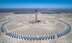 (FOTO) Chile a inaugurat cea mai mare centrală solară termică din America Latină. Poate opera 24 de h pe zi