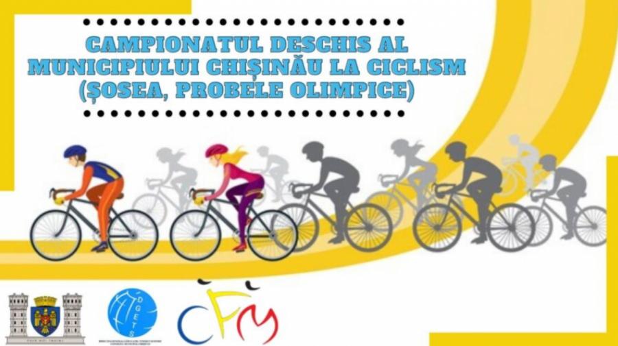 Participă la Campionatul deschis al municipiului Chișinău la ciclism. Iată PROGRAMUL