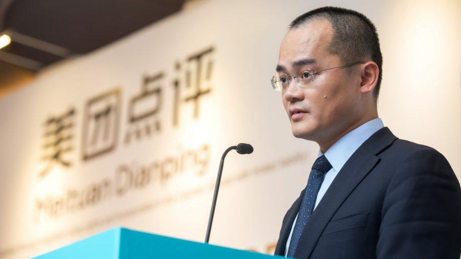 Unui miliardar chinez i-a fost interzis să mai apară sau să vorbească în public. Cauza – o postare pe rețelele sociale