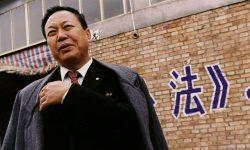 Miliardarul chinez Sun Dawu a fost condamnat la 18 ani de închisoare! A criticat public autoritățile de la Beijing