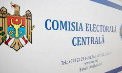 CEC: Procesul electoral decurge în regim normal