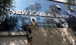 ANALIZĂ: Ce fonduri au talibanii și ce se va întâmpla cu economia Afganistanului sub conducerea lor