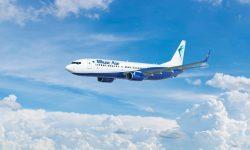 Zboruri directe spre Dubai, Tenerife, Alicante, Palma de Mallorca, Ibiza, Split şi Dubrovnik din București. Când încep
