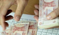 (DOC) Pensia minimă ar putea fi de 2000 de lei de la 1 octombrie. Proiectul este supus consultărilor