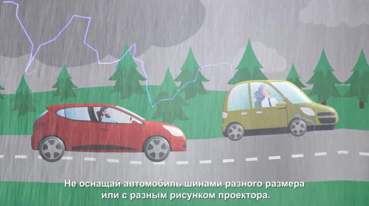 AEE informează cum să alegem anvelopele (VIDEO)