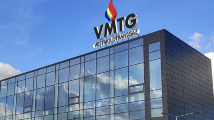"""ANRE a aprobat certificarea operatorului sistemului de transport al gazelor naturale SRL""""Vestmoldtransgaz"""""""