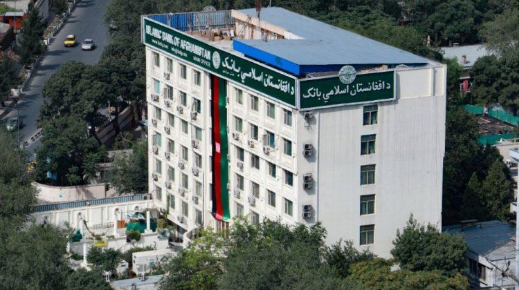 Sistemul bancar din Afganistan este aproape de colaps. Inflația crește, moneda se prăbușește și oamenii sunt disperați