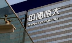 Acţiunile listate pe bursa din Hong Kong continuă să scadă pe fondul prăbuşirii gigantului Evergrande