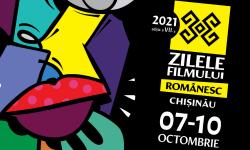 Filme de Puiu, Jude şi Muntean, la cea de-a şaptea ediţie a ZFR Chişinău