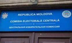 DOC OFICIAL! Candidații pretendenți la CEC a fiecărei fracțiuni parlamentare! Și Partidul Șor și-a desemnat membru