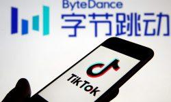 ByteDance, cel mai valoros start-up din lume, vrea să obţină un împrumut de 4 miliarde de dolari. Ce va face cu banii