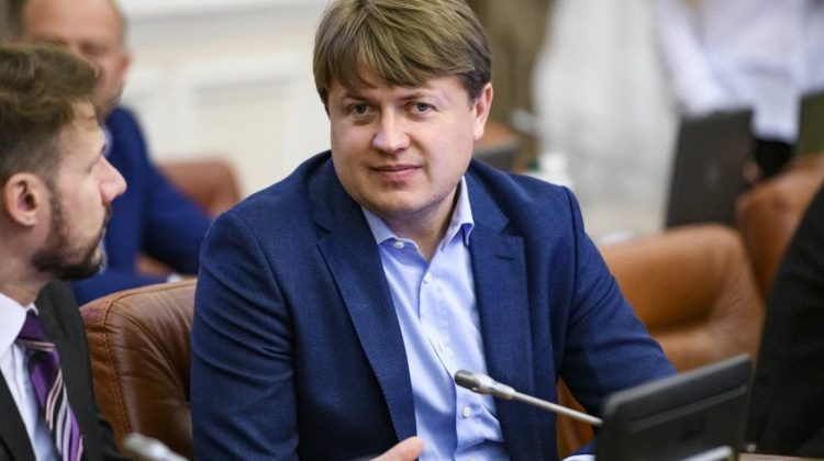Kievul întinde o mână de ajutor Chișinăului. Ar putea livra 15 mil. metri cubi de gaz